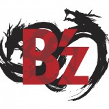 配信限定アルバム『B'z』