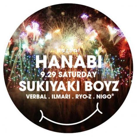 サムネイル 『打ち上がれ!HANABI』渋谷SOUND MUSEUM VISIONで9/29に開催