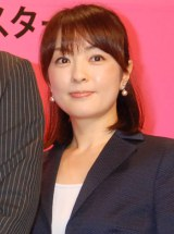 有村昆と結婚していたことを発表した丸岡いずみキャスター (C)ORICON DD inc.