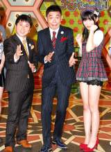 (左から)爆笑問題の田中裕二、太田光 (C)ORICON DD inc.
