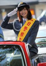 麻生警察署で一日署長を務めた新井恵理那