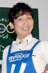片思い成就で幸せオーラ全開のNON STYLE・石田明 (C)ORICON DD inc.