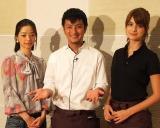(左から)市川実和子、上地雄輔、マギー (C)ORICON DD inc.