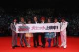 『劇場版TIGER & BUNNY?The Beginning-』(公開中)の初日に開催された『WORLD PREMIERE』のひとコマ (C)SUNRISE/T&B MOVIE PARTNERS