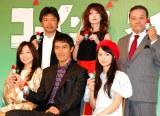 (後列・左から)是枝裕和監督、YOU、西田敏行(前列・左から)山口智子、阿部寛、宮崎あおい (C)ORICON DD inc.