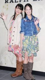 『デニム&サプライ ラルフ ローレン』のオープニングレセプションに出席した(左から)小沢奈々花、吉本実憂 (C)ORICON DD inc.