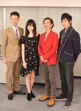 (左から)脚本家の西田征史氏、栗山千明、三上博史、高橋光臣 (C)ORICON DD inc.