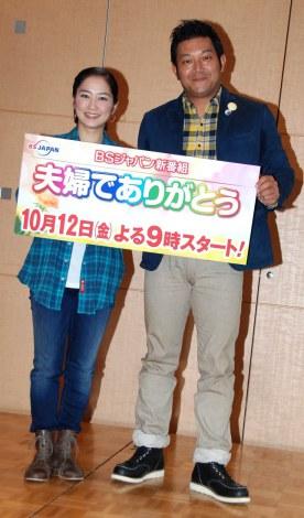 新番組『夫婦でありがとう』の制作発表会見に出席した(左から)武内由紀子、山口智充 (C)ORICON DD inc.