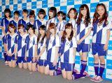 『スカパー!アワード2012』授賞式前に取材に応じた乃木坂46 (C)ORICON DD inc.