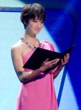 『スカパー!アワード2012』授賞式でプレゼンターを務めた剛力彩芽 (C)ORICON DD inc.