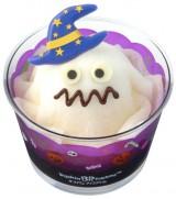 ハロウィンハッピードール 全4種(各390円〜)