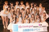 AKB48は台風接近のため京セラドーム大阪で開催予定だった握手会イベントを中止(写真は6月のさいたまスーパーアリーナ会場の握手会イベント) (C)ORICON DD inc.