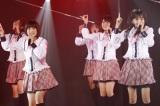 HKT48研究生『PARTYが始まるよ』初日公演で初々しいパフォーマンス (C)AKS