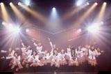 HKT48研究生『PARTYが始まるよ』初日公演 (C)AKS
