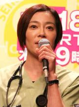 TBS系新ドラマ『レジデント〜5人の研修医の制作発表会見に出席した須藤理彩 (C)ORICON DD inc.