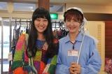 約20年ぶりのドラマ出演を果たす中島みゆき(右)と主演の武井咲
