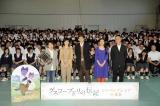 ジャパンプレミアに出席した(左から)小松亮太、草刈民代、小栗旬、忽那汐里、杉井ギサブロー監督