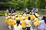 岩手県花巻市で行われた映画『グスコーブドリの伝記』ジャパンプレミアの模様