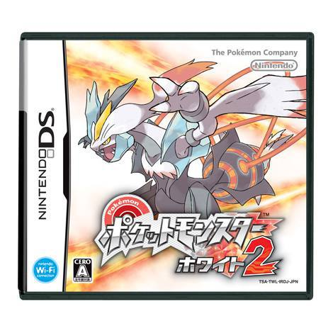 『ポケットモンスターホワイト2』(C)2012 Pokemon. (C)1995-2012 Nintendo/Creatures Inc./GAME FREAK inc.