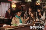 10月21日スタートのフジテレビ系新番組『スナック喫茶「エデン」』にゲスト出演する池田鉄洋