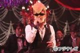 10月21日スタートのフジテレビ系新番組『スナック喫茶「エデン」』にゲスト出演する綾小路翔(氣志團)