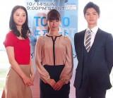(左から)佐々木希、深田恭子、瀬戸康史 (C)ORICON DD inc.