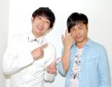結婚を発表したNON STYLEの石田明(左)と相方の井上裕介(右) (C)ORICON DD inc.