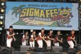 『SIGMA FES. 2012 in OKINAWA』に出演したA-JAX