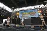 『SIGMA FES. 2012 in OKINAWA』に出演したJuliet