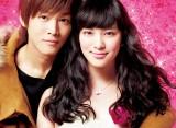 映画『今日、恋をはじめます』のテーマ12曲をアルバム化(C)2012映画「今日、恋をはじめます」製作委員会 (C)水波風南/小学館