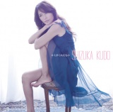 約4年ぶりのシングル「キミがくれたもの」は絢香初の提供曲
