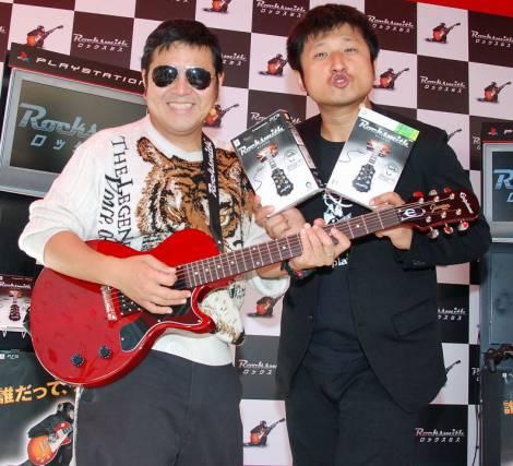 ダイノジ(左・大地洋輔 右・大谷ノブ彦)=ギター練習ゲーム『ロックスミス』(UBIソフト)発売記念イベント (C)ORICON DD inc.