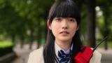 本編動画公開中! NHK・ワンセグ2にて放送が始まった小島藤子主演のショートドラマ『怪速少女』(C)NHK