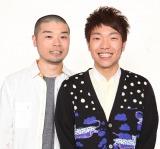 新コンビ「アキナ」として再出発する左・山名文和、右・秋山賢太