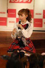東京・レコチョク本社でスペシャルイベント『制服で祝福♪Milky Bunnyスペシャル誕生会!』に出演したMilky Bunny