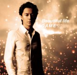 29thシングル「Beautiful life/GAME」(通常盤)