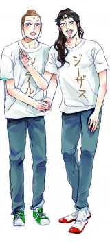 来年春公開予定のアニメ映画『聖☆お兄さん』(原作イラスト)(C)中村光/講談社
