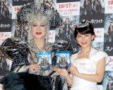 映画『スノーホワイト』ブルーレイ&DVD発売記念イベントに出席した(左から)美川憲一、福田彩乃 (C)ORICON DD inc.
