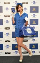 海外ドラマ『PAN AM/パンナム』のDVD発売記念イベントに出席した芹那