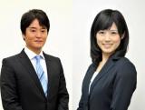 結婚を発表した関西テレビアナウンサーの(左から)林弘典、中島めぐみ