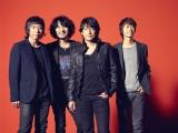 2年ぶりのオリジナルアルバムを11月28日に発売するMr.Children