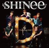 SHINeeが初動売上9.7万枚で自己最高記録