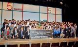 5upよしもとを卒業するジャルジャルらNSC25期生以上の14組のメンバー (C)ORICON DD inc.