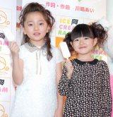 『アイスクリームの歌』記者発表会に出席した(左から)谷花音、小林星蘭 (C)ORICON DD inc.
