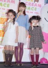 『アイスクリームの歌』記者発表会に出席した(左から)谷花音、川嶋あい、小林星蘭 (C)ORICON DD inc.
