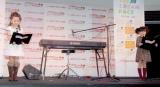 『アイスクリームの歌』記者発表会中に行われた朗読の模様(左から)谷花音、小林星蘭 (C)ORICON DD inc.