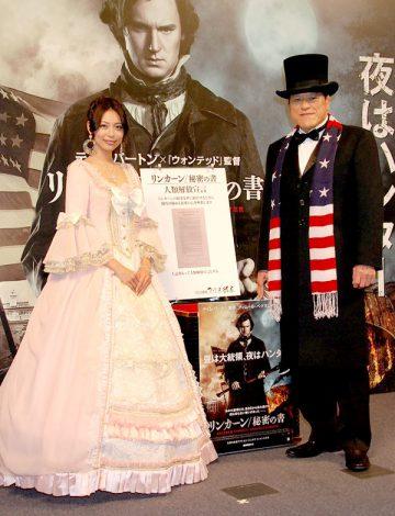 映画『リンカーン/秘密の書』公開記念イベントに出席した(左から)相武紗季、アントニオ猪木 (C)ORICON DD inc.