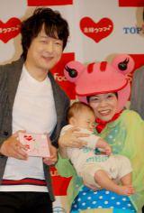 初の3ショットをお披露目した福島正紀、山田花子夫妻と息子・悠斗くん (C)ORICON DD inc.