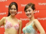 トリンプ・インターナショナル・ジャパンの2013年イメージガールに起用された(左から)渡辺アリサ、ALISA (C)ORICON DD inc.
