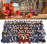 ディズニーの最新アニメ『シュガー・ラッシュ』(2013年3月日本公開)のエンディングテーマ曲で、世界進出を果たすAKB48